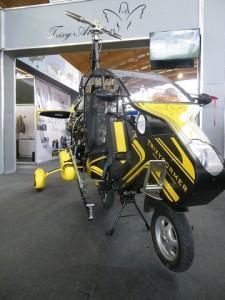 Aero 032